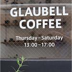 グラウベルコーヒー -
