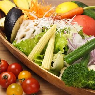 【厳選素材】旬のお野菜の小町サラダ♪