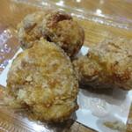 元祖千年唐揚げ恵比寿 - 料理写真:味噌唐揚