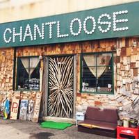 チャントルーズ - 昼の店舗外観