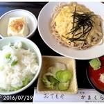 かまくら - 皆様こんにちは。  暑いですね〜 ランチ850円 いただきました。 やまかけ蕎麦と 枝豆ご飯。  おいしかったです。  午後もよろしく お願いします。m(_ _)m
