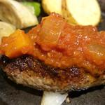 キッチンカリオカ - ハンバーグ トマトソース 150g (ミディアムレア)