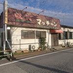 焼肉マッチャン - お店の写真