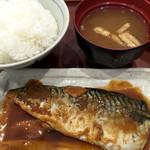 54180321 - 鯖味噌煮定食550円、安すぎ!