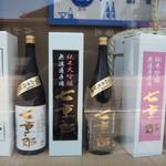 稲川酒造店 - 当主の名を冠した「七重郎」