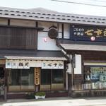 稲川酒造店 - 店構え