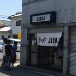 ラーメン JIDAI -