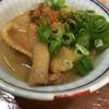 三とり - 料理写真: