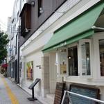 フルール - 尾道市土堂、海岸通りにあるカフェです