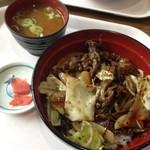 カフェ&レストラン アルプスホルン - 牛焼肉丼