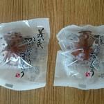 54191037 - かりんとう饅頭