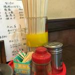 いさみや食堂 -