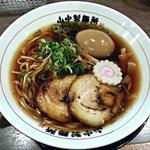 山なか製麺所 - 【だしソムリエがつくった醤油らーめん + 煮玉子】¥680 + ¥100