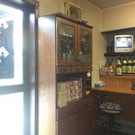ひまわり食堂 -