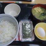 なか卯 - こだわり卵朝定食:230円