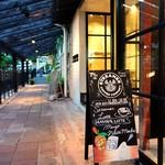 ストリーマーコーヒーカンパニー - 外観(モザイク1階)