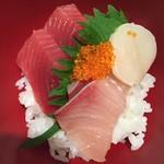 吉祥 - 海鮮丼、鮪、鰤、帆立。