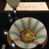百山茶寮 - 料理写真:先付け
