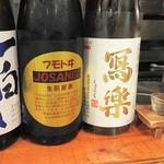 54206006 - H28.7 日本酒飲み比べ3種