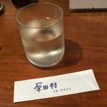 54207091 - 甲子(千葉/飯沼本家)