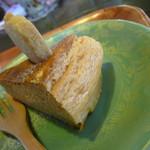 54208674 - トマトのチーズケーキ