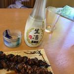 ゆたか - 肝焼きには生酒〜