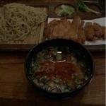 新高揚 - パイコーつけ麺