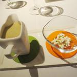 ゴーシェ - ランチ:ポップコーンのスープ(2016.7)