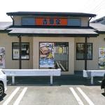 吉野家 - 店