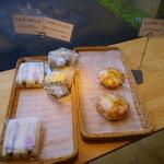 5422563 - 惣菜パン