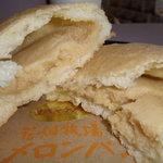 花畑牧場カフェ - 生メロンパン生キャラメル味の中