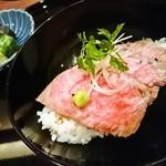 北新地 湯木 - ローストビーフ丼