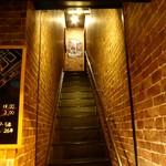 エース オブ スペード - 階段を登って2Fへ