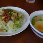 54220979 - サラダ、スープ