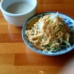ニュー バンチャ - サラダとスープ