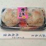 北起屋 - 料理写真:ホッキごはんおにぎり 520円