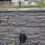 トラットリア コルティーレ - 外観
