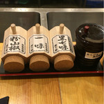 黒天丼 海老蔵 -