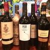 路地裏鉄板 こたろう - ドリンク写真:様々な各国のワインを取り揃えております!!