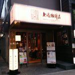 54229103 - たまに行くならこんな店は、神楽坂を登った所にあり、通りの往来の多さの割に比較的静かに過ごせる気がする「上島珈琲店 神楽坂店」です。
