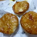 リトル・パイ・ファクトリー - 3種類のパイ