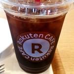 楽天カフェ - アイスコーヒーM 390円