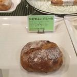 箱根麦神 - ふぃぐらーの