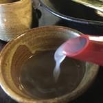 白州手打ち蕎麦 くぼ田 - そば湯