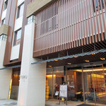 KYOU 饗 Karasuma - ノク京都ホテル。地下鉄丸太町駅あがって数秒