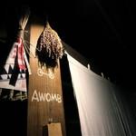 AWOMB -