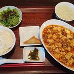 54234482 - 麻婆豆腐ランチ