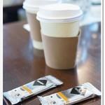 ビストロ パッサテンポ - 紙コップコーヒー