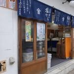 みのや吉兵衛 - (2016/6月)塩辛などを売っている店の外観