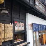 みのや吉兵衛 - (2016/6月)外観